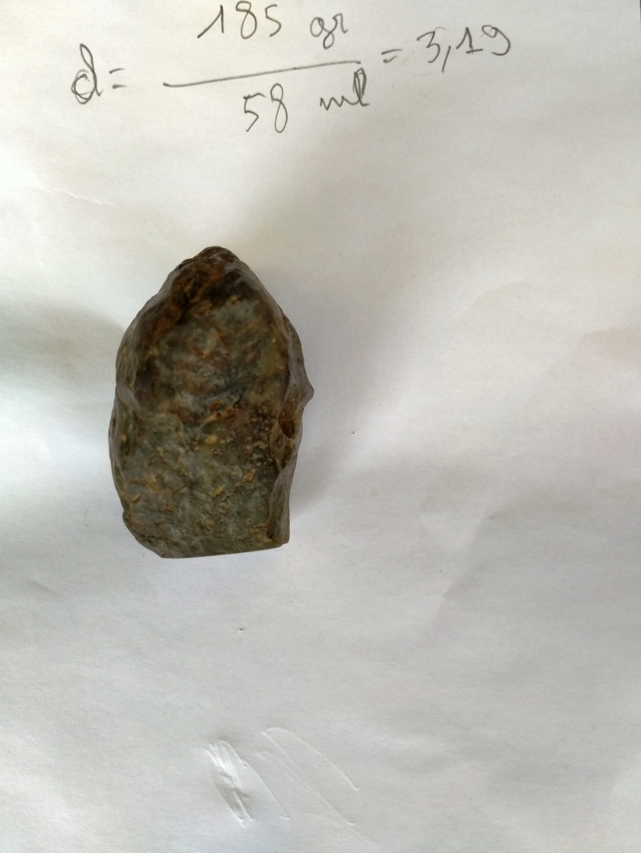 identification météorite Img20212