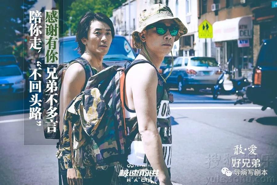 [文字]【面面】世纪末的香港娱乐圈江湖情 640_7_11