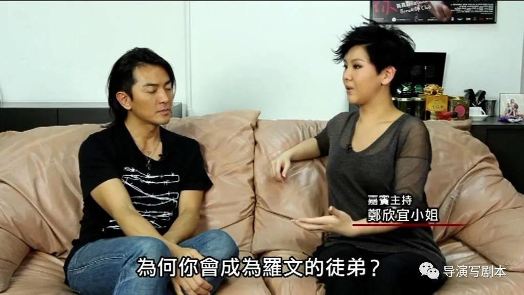 [文字]【面面】世纪末的香港娱乐圈江湖情 640_we13