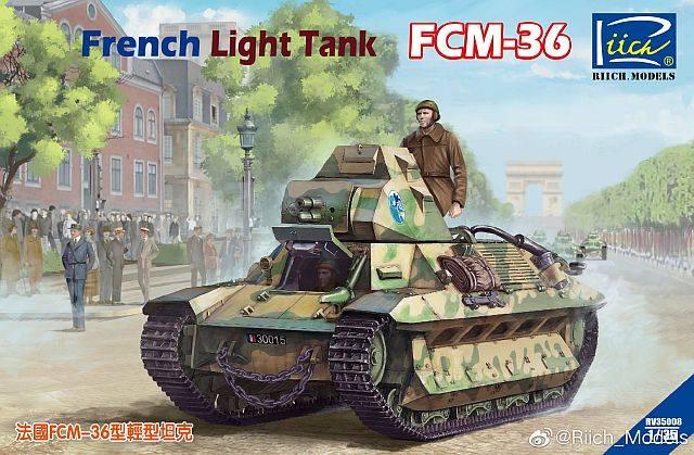 forum maquettes véhicules,figurines, avions et diorama militaires - Portail* 11994710