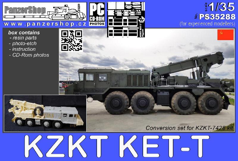 News PanzerShop 96607710