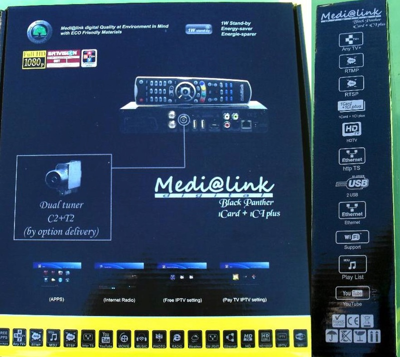 Medi@link Black Panther 1CI+1Card Combo Cbp10