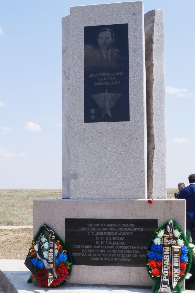 Un monument pour les victimes de Soyouz-11 Dsc06410