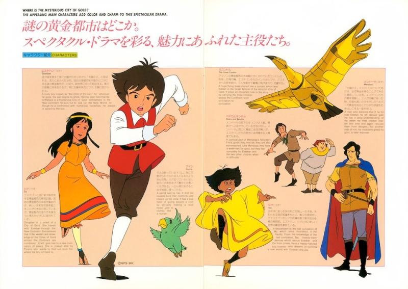 Projet de livre sur les séries de notre enfance 41868810