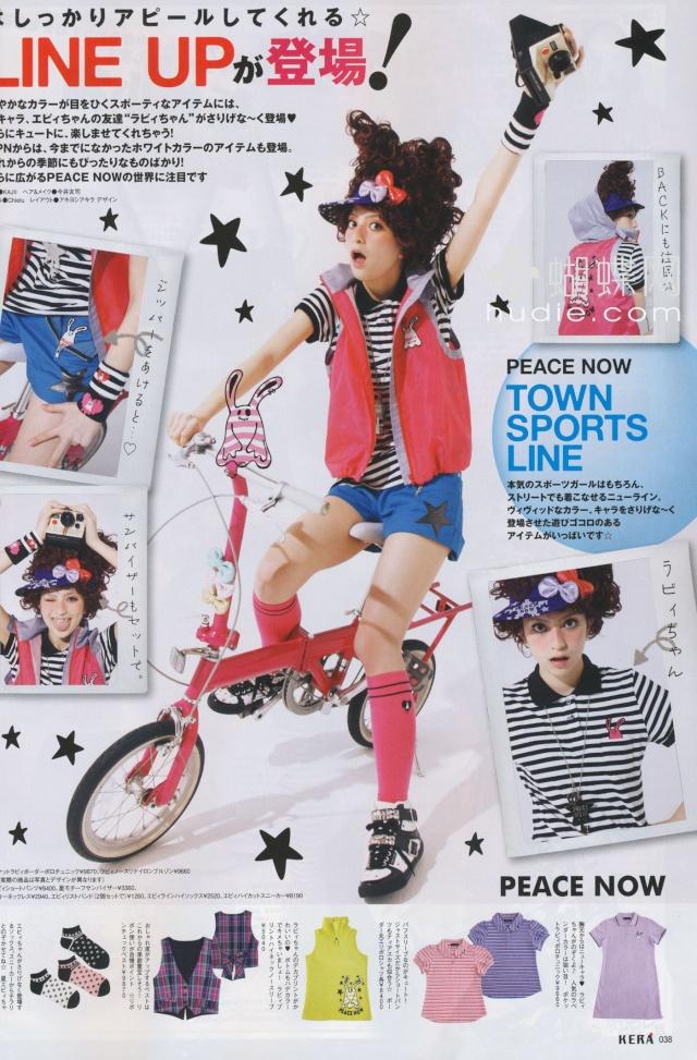 Kera magazine 03811
