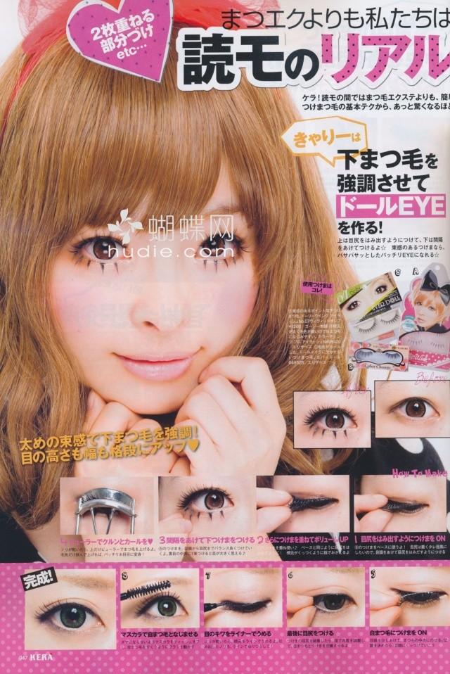 Kera magazine 04710