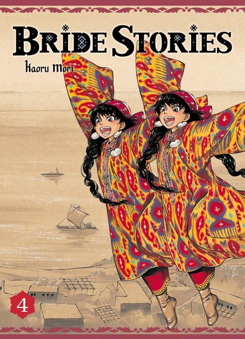 Bride Stories de Kaoru Mori Image-12