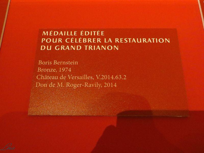 Un président chez le roi - De Gaulle à Trianon Img_4023