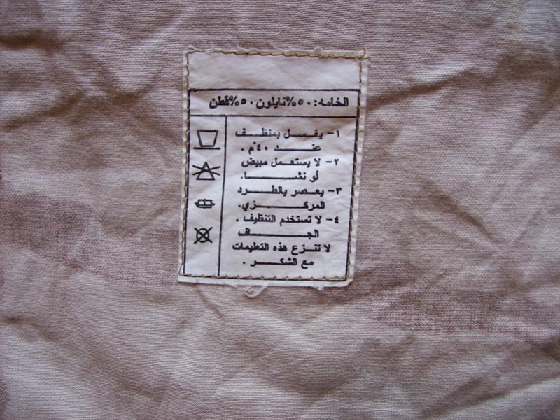 Saudi Jump Wings 100_8913
