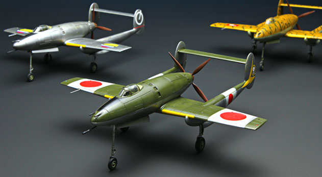 Mansyu Ki-98 Fighter (1/72, MENG)  13421511
