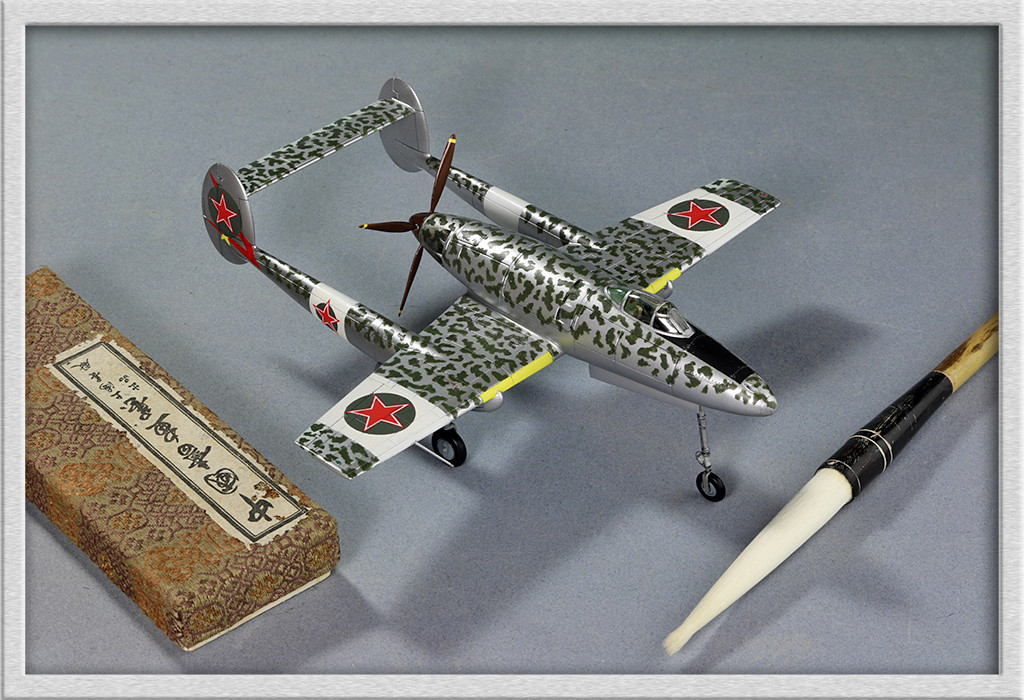 Mansyu Ki-98 Fighter (1/72, MENG)  - Page 3 Img_9614