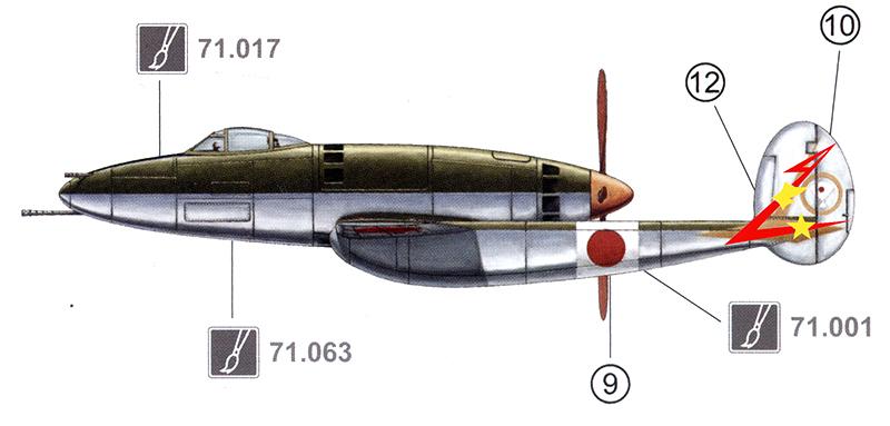 Mansyu Ki-98 Fighter (1/72, MENG)  - Page 2 Logo_d10