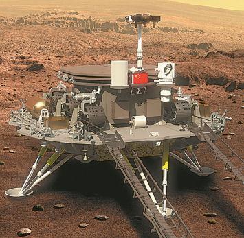 [Chine] Préparation aux programmes martiens - Page 3 Lander11