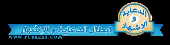 مفاجئة عيد الفطر اعلانات نصية للجميع بالمجان هدية فارس الدعاية لكم Uia_oa10