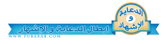 طفشت وانا احط مواضيع تعالووووو Uia_oa10