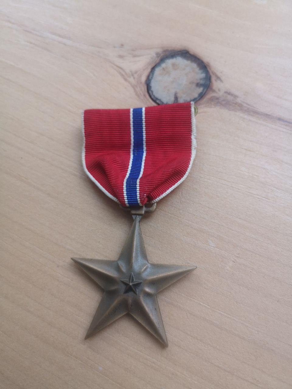 Bronze Star nominative - slot Brooch Photo_49