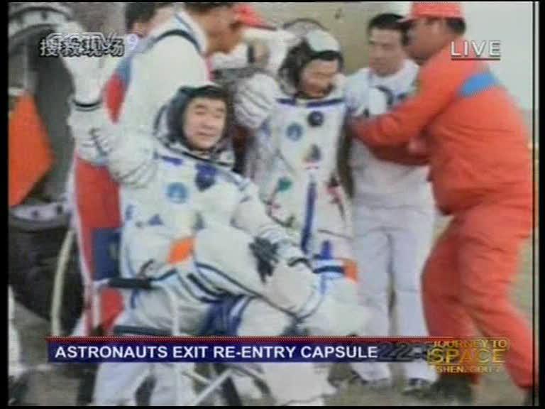 Shenzhou VII - Page 18 Vlcsna32
