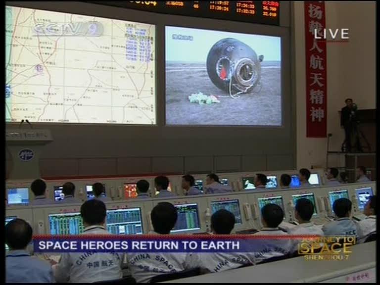 Shenzhou VII - Page 18 Vlcsna36