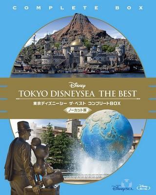 "[Tokyo DisneySea] : 15th anniversary ""The Year of Wishes"" merchandising Coffre11"