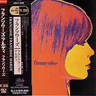 La discographie des années 60 en 45 tours (année 1969) Fhd25611