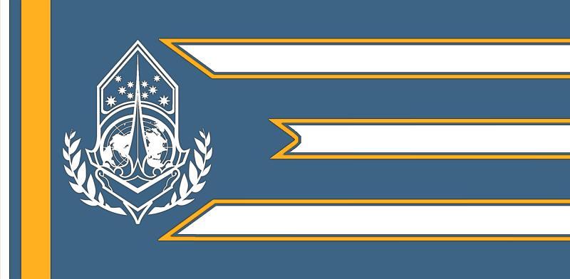 Guildes Terrannes Unies Guilde10