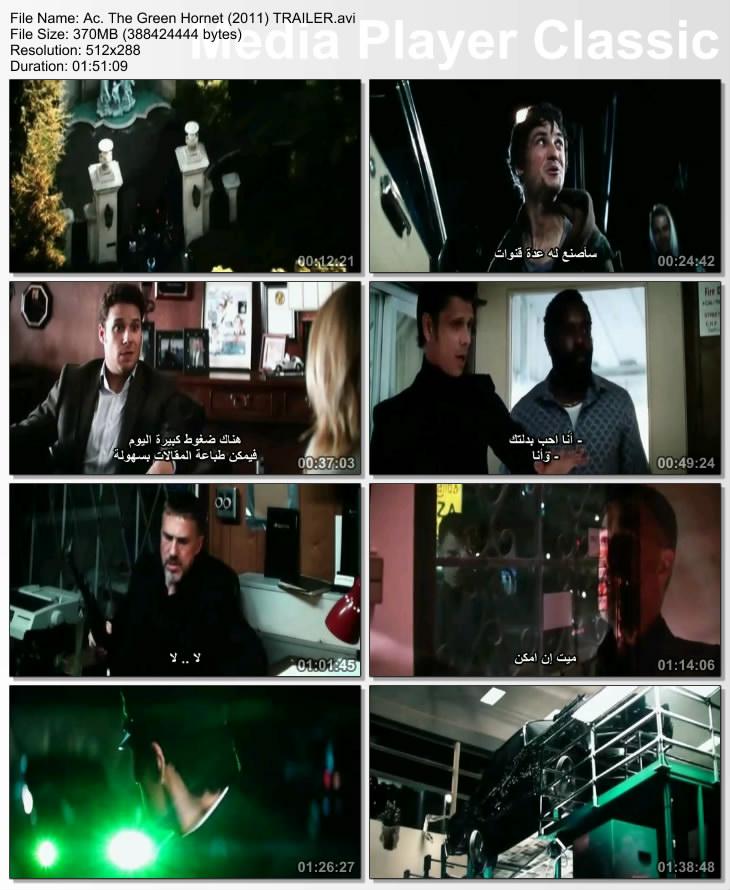 فيلم الأكشن والجريمة الكوميدي The Green Hornet (2011) TS  Thumbs60
