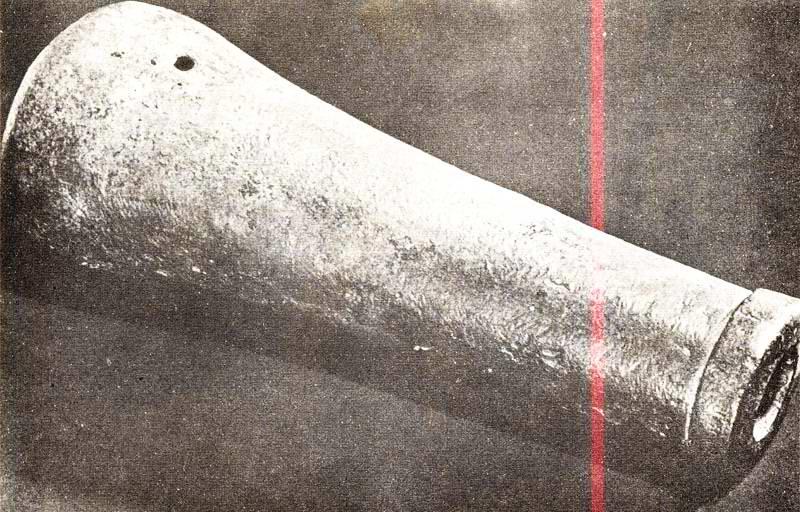 les premières bouches à feu : vase de milemete Bombar14