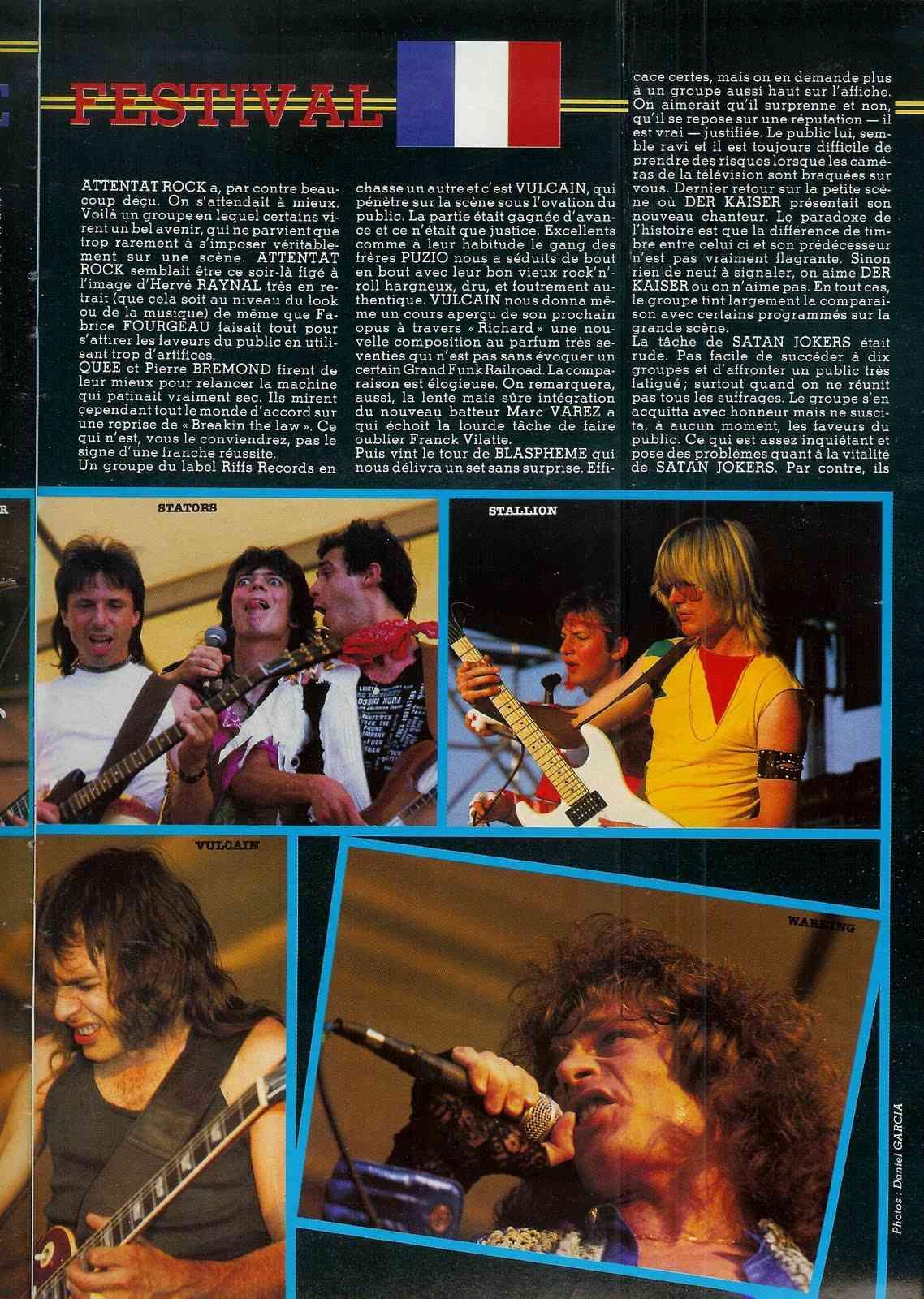 """FRANCE FESTIVAL à Choisy le Roi les 6 et 7 juillet 1985 (Chronique d'une belle aventure) """"Metal Attack"""" Juillet 1985  France14"""