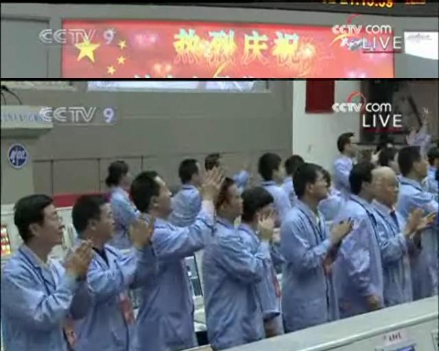 [Shenzhou 7] retour sur Terre - Page 5 Capsul44