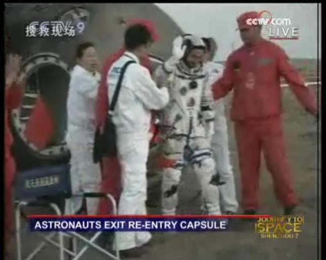 [Shenzhou 7] retour sur Terre - Page 4 Capsul45
