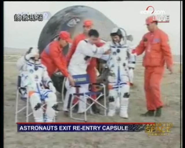 [Shenzhou 7] retour sur Terre - Page 4 Capsul46