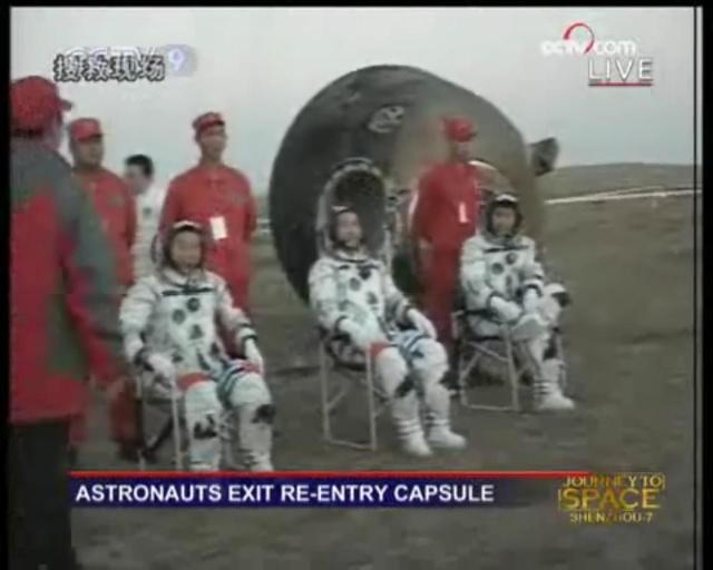 [Shenzhou 7] retour sur Terre - Page 4 Capsul48