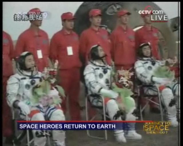 [Shenzhou 7] retour sur Terre - Page 4 Capsul49