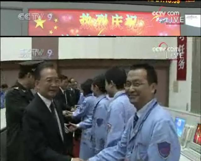 [Shenzhou 7] retour sur Terre - Page 5 Capsul50