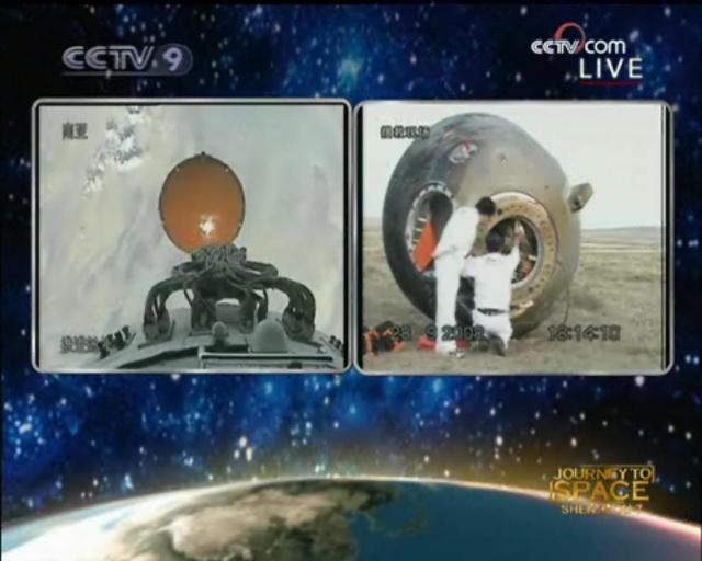 [Shenzhou 7] retour sur Terre - Page 4 Capsul52