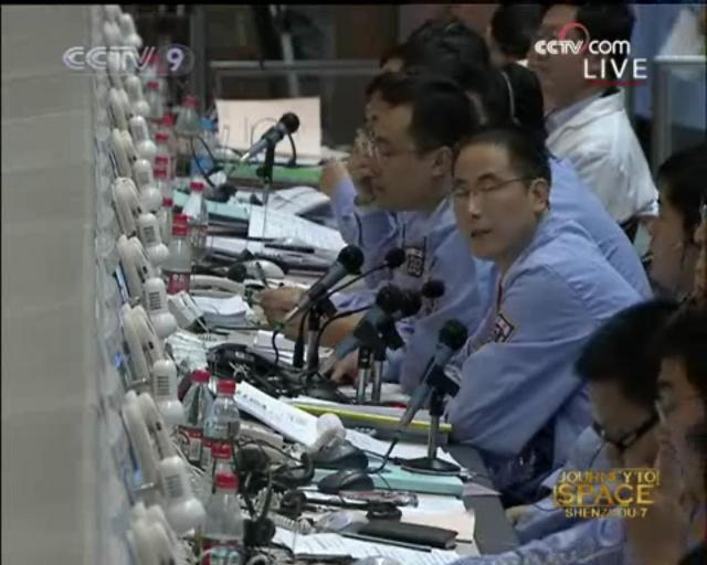 [Shenzhou 7] retour sur Terre - Page 3 Capsul53