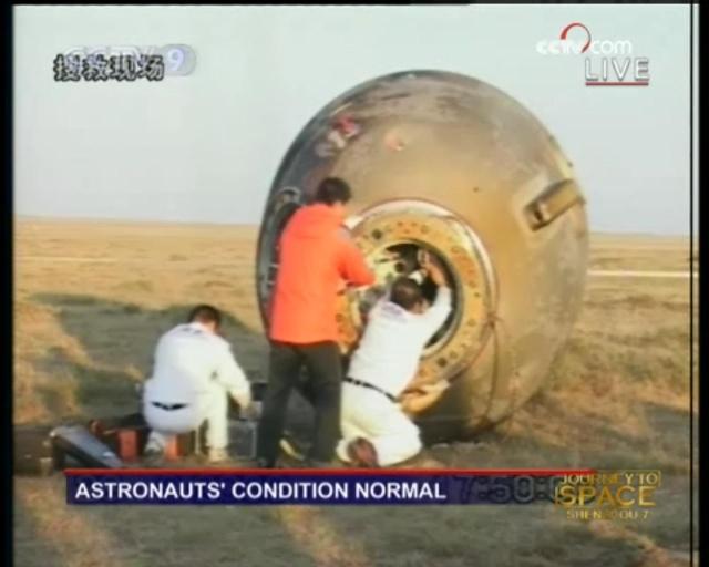 [Shenzhou 7] retour sur Terre - Page 3 Capsul54