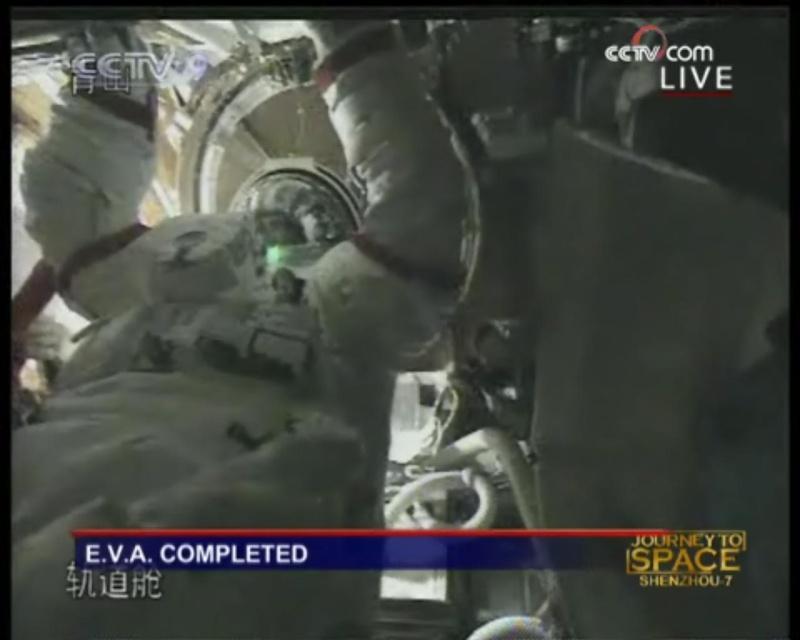 [Shenzhou 7] Sortie dans l'espace - Page 3 Sortis10