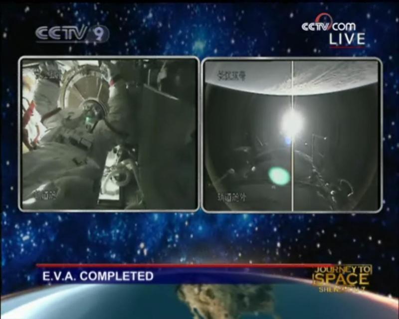 [Shenzhou 7] Sortie dans l'espace - Page 3 Sortis12