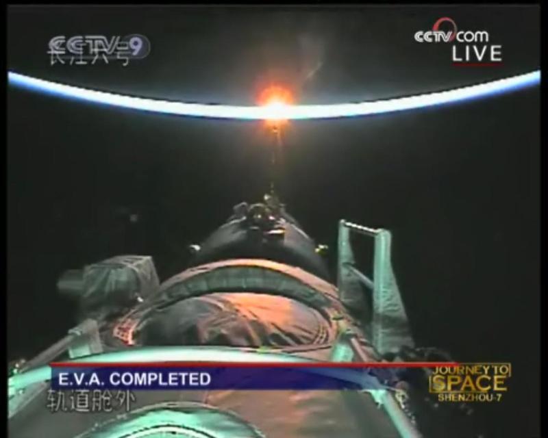 [Shenzhou 7] Sortie dans l'espace - Page 4 Sortis13