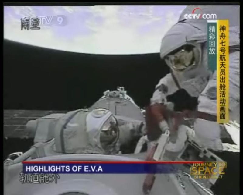 [Shenzhou 7] Sortie dans l'espace - Page 4 Sortis19