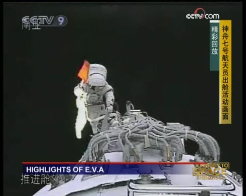 [Shenzhou 7] Sortie dans l'espace - Page 4 Sortis22