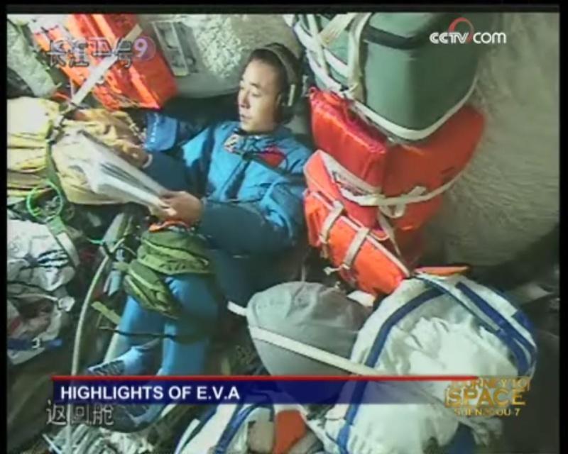 [Shenzhou 7] Sortie dans l'espace - Page 4 Sortis23
