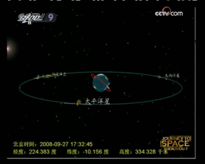 [Shenzhou 7] Sortie dans l'espace - Page 4 Sortis25