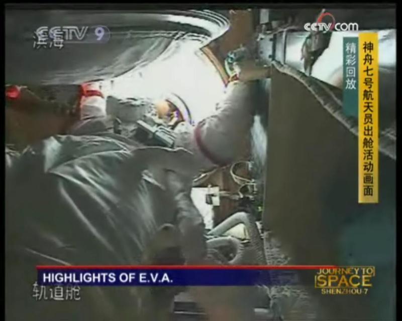 [Shenzhou 7] Sortie dans l'espace - Page 4 Sortis26