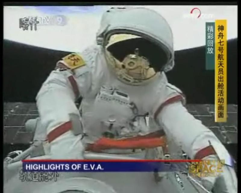 [Shenzhou 7] Sortie dans l'espace - Page 4 Sortis27