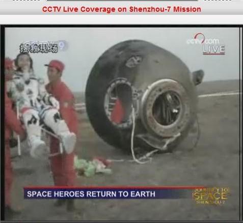 [Shenzhou 7] retour sur Terre - Page 5 1010