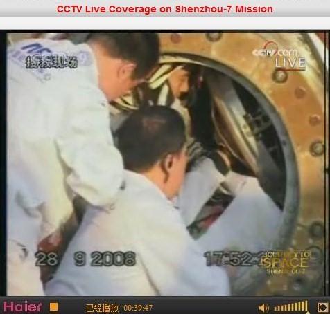 [Shenzhou 7] retour sur Terre - Page 5 210