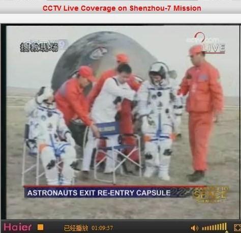 [Shenzhou 7] retour sur Terre - Page 5 510