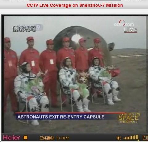[Shenzhou 7] retour sur Terre - Page 5 610